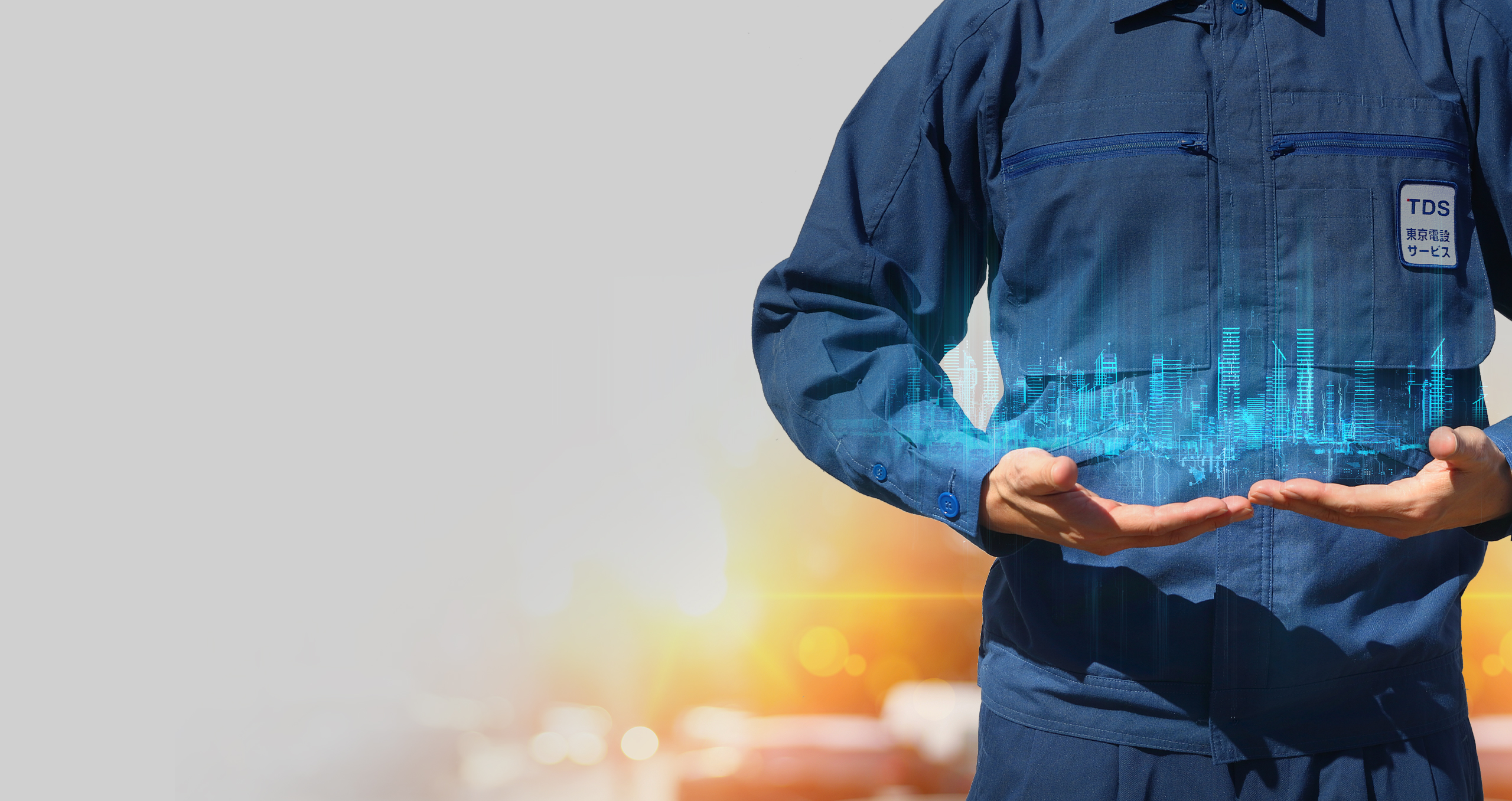 東京電設サービス株式会社(TDS)は、電気設備や土木・コンクリート構造物、橋梁・鉄塔・鋼構造物、再生可能エネルギー設備など幅広い分野の社会インフラ設備を対象に、コンサルティングから設計、工事、点検・診断、監視・制御、人財育成までトータルサービスを展開しています。